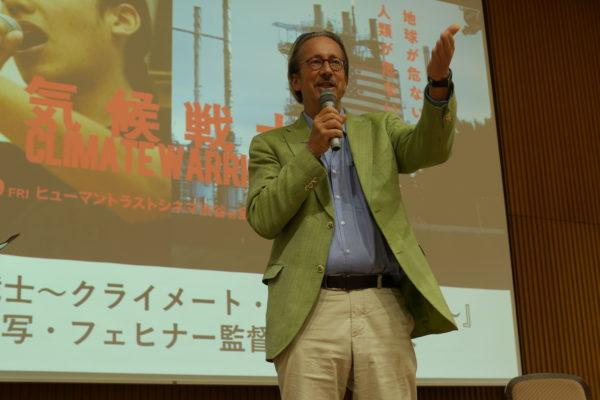 気候変動を止める行動を!映画『気候戦士』カール-A・フェヒナー監督が来日しました。