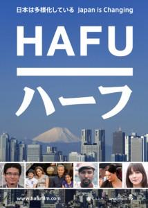 HAFU_poster_small-214x300
