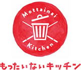 映画『もったいないキッチン』- Mottainai Kitchen
