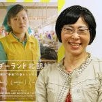 映画『ワンダーランド北朝鮮』チョ・ソンヒョン監督が来日講演しました。