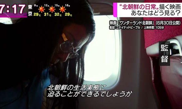 2018年6月30日(土)放送NHK「おはよう日本」