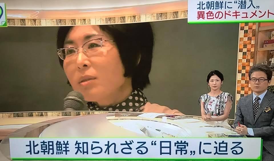NHK ニュースウォッチ9 (2018年5月16日放送)