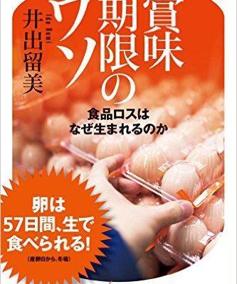 映画『0円キッチン』のレビューを書くとサイン本をプレゼント!