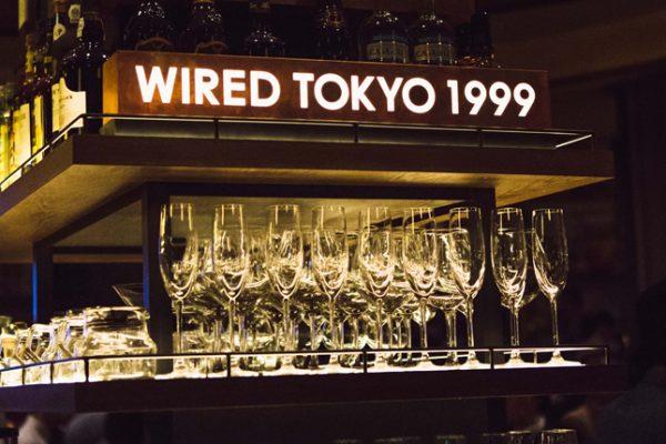 レシート提示でWIRED TOKYO 1999のご飲食代が10% OFF