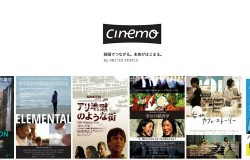 cinemo3