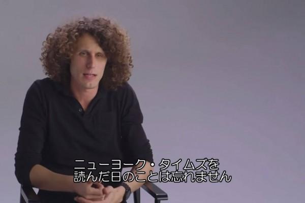 【動画】なぜ『ザ・トゥルー・コスト』を制作したのか?アンドリュー・モーガン監督メッセージ